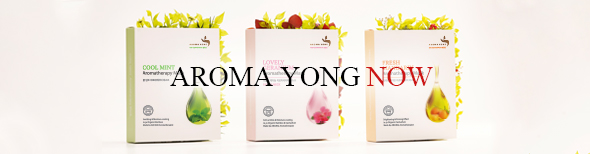 AROMA YONG NOW